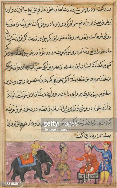 Page from Tales of a Parrot : Seventh night: The darwish brings in as dowry an elephant laden with gold, circa 1560. The eccentric dervish, wearing a...