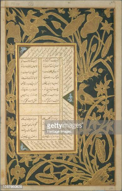 Page of Calligraphy with Stenciled and Painted Borders from a Subhat al-Abrar of Jami, text, circa 1500; borders, first quarter 17th century. Artist...