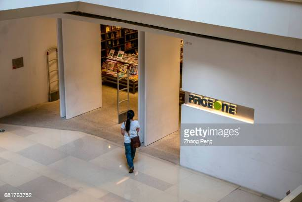 PageOne book store in China World Trade Center PageOne is a Singapore chain book store founded in 1983 having branches in BeijingHangzhou and...