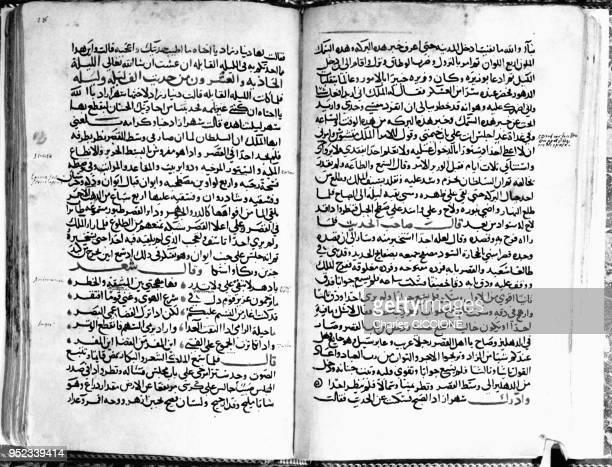 Pages d'un manuscrit des Mille et une nuits à la Bibliothèque Nationale de France à Paris en France