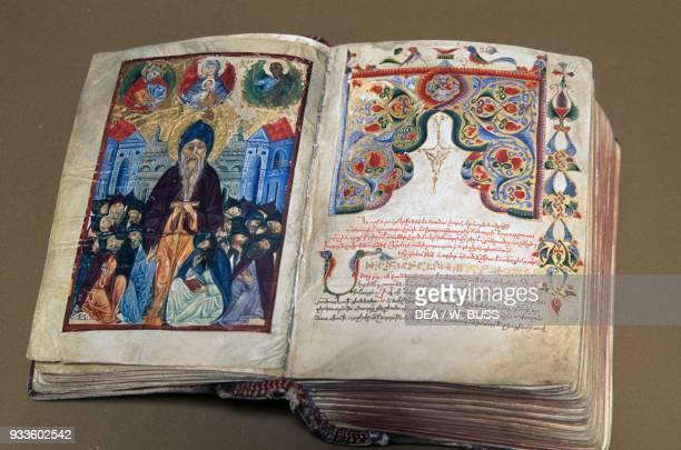 Pages from an illuminated manuscript Matenadaran Ancient Manuscript Museum Yerevan Armenia