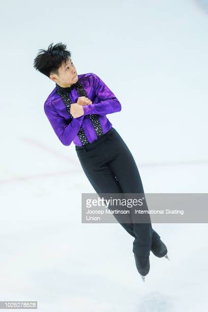 Pagiel Yie Ken Sng of Singapore competes in the Junior Men Short Program during day one of the ISU Junior Grand Prix of Figure Skating at Keine...