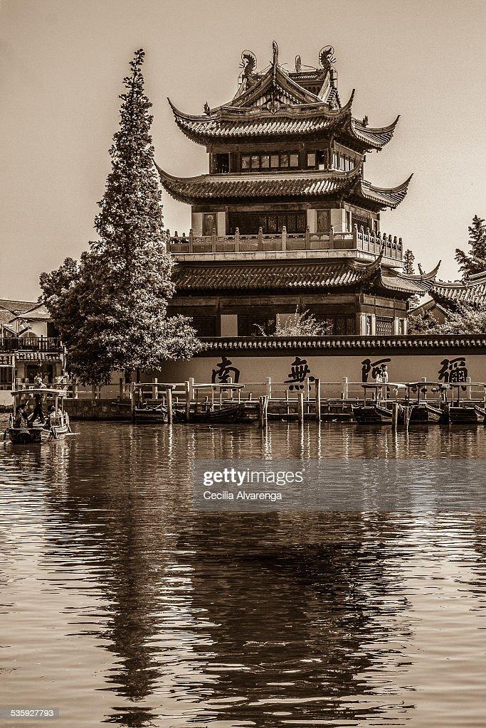 A pagoda house in Zhu Jia Jiao : Stock Photo