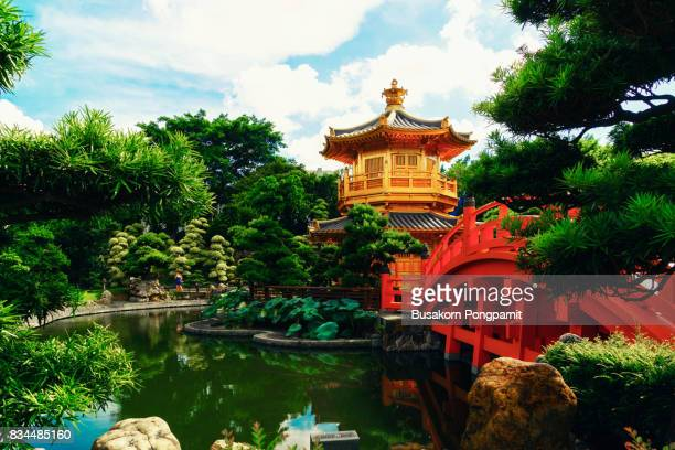 pagoda of nan lian garden in hong kong city with beautiful background - hong kong stock pictures, royalty-free photos & images