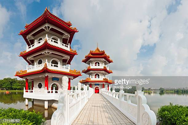 Pagodas and marble bridge Chinese gardens Singapore Asia