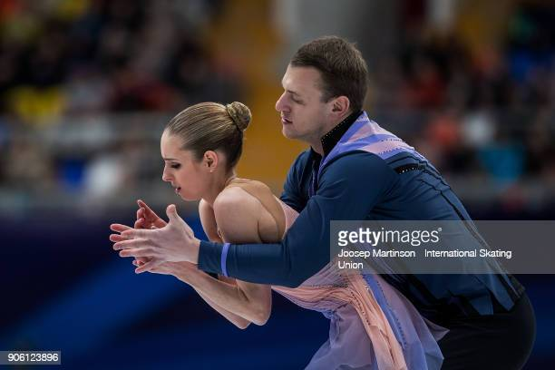 Paige Conners and Evgeni Krasnopolski of Israel compete in the Pairs Short Program during day one of the European Figure Skating Championships at...