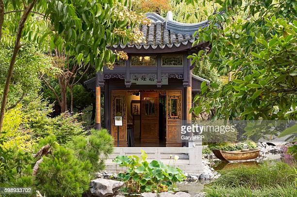 Painted Boat Pavilion Entrance Lan Su Chinese Garden Portland Oregon