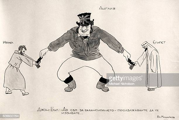 Painted cartoon image showing a grotesque John Bull representing Great Britain with a Union Jack top hat distributing weaponary to a Palestinian Jew...