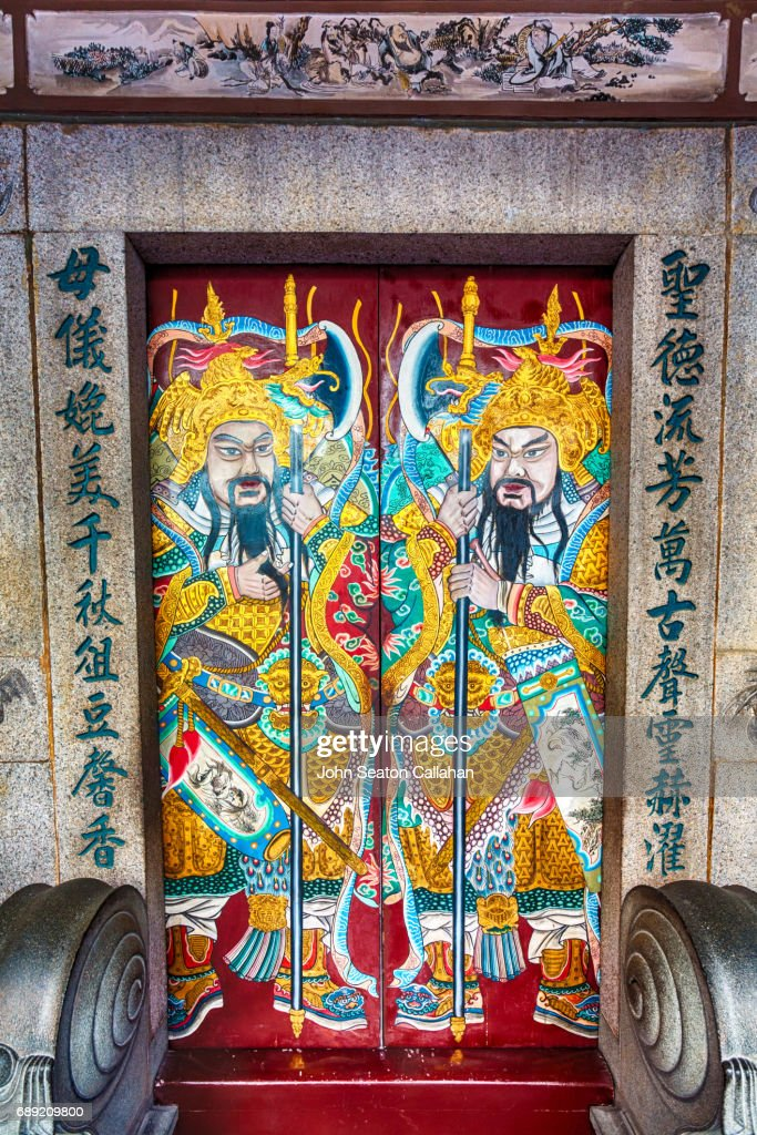 Painted Doors at Thian Hock Keng Temple : Stock Photo