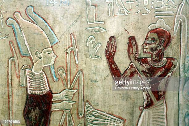 Painted stele of the priest Pu-Inpu, priest of Horus. 26th Dynasty Egyptian from Abydos. Made of limestone with traces of polychrome colouring....