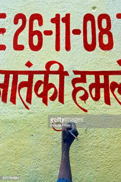 painter encircle bullet marks on the wall, bombay, mumbai, maharashtra, india - terrorism stock pictures, royalty-free photos & images