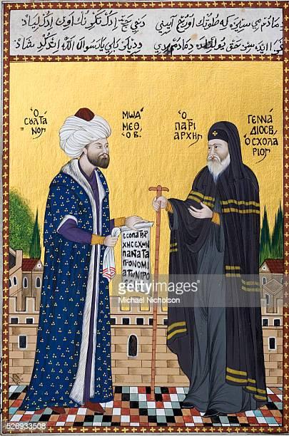 Painting of the Gimnadyas wall mosaic at the Patriarchate Church of Ayias Yedryias Patriarch Georgios Kourtesios Scholarios takes the patent/warrant...