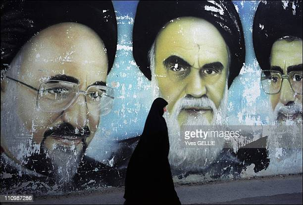 Painting of the leaders in the city center Khatami, Khomeini and Khamenei in Bushehr, Iran in 2003.