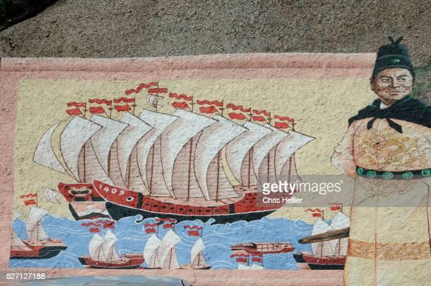 Painting of Zheng He