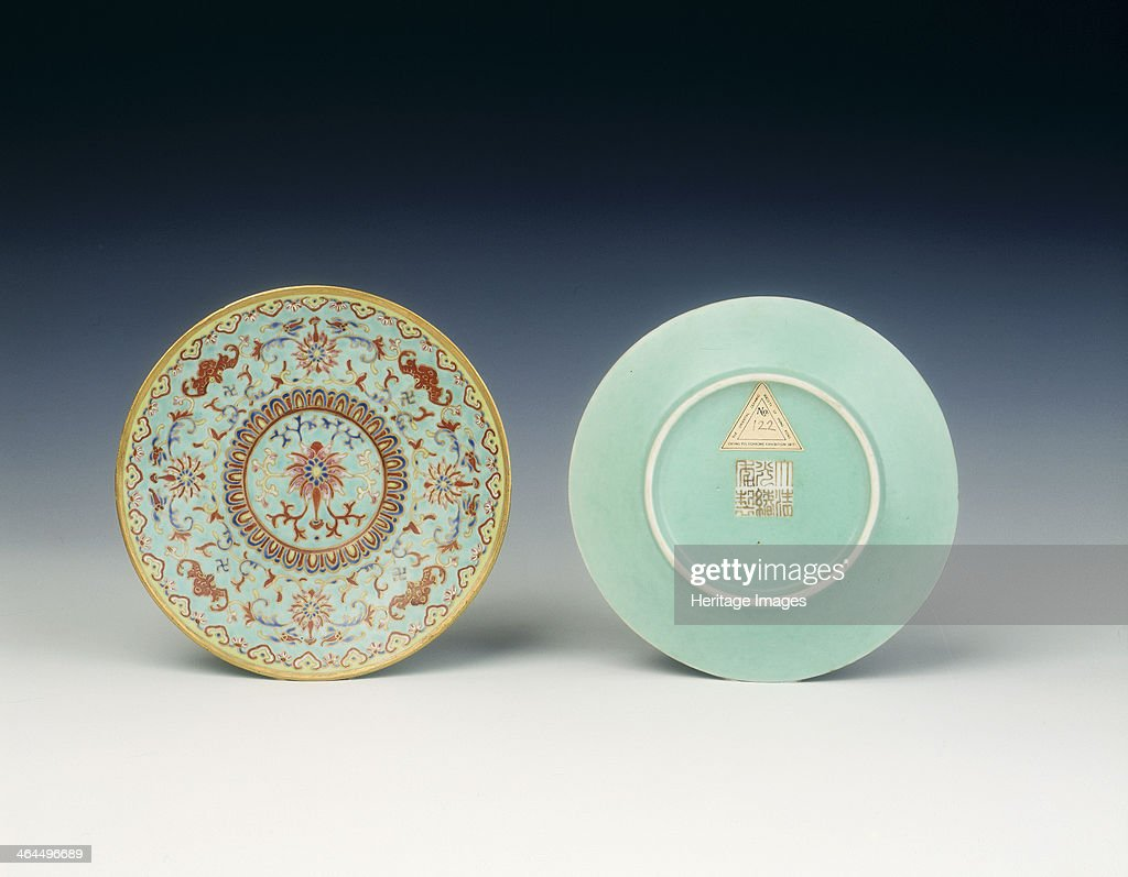 Pair of porcelain saucers imitating cloisonne Qing dynasty Guangxu period China 1875 & Pair of porcelain saucers imitating cloisonne Qing dynasty Guangxu ...