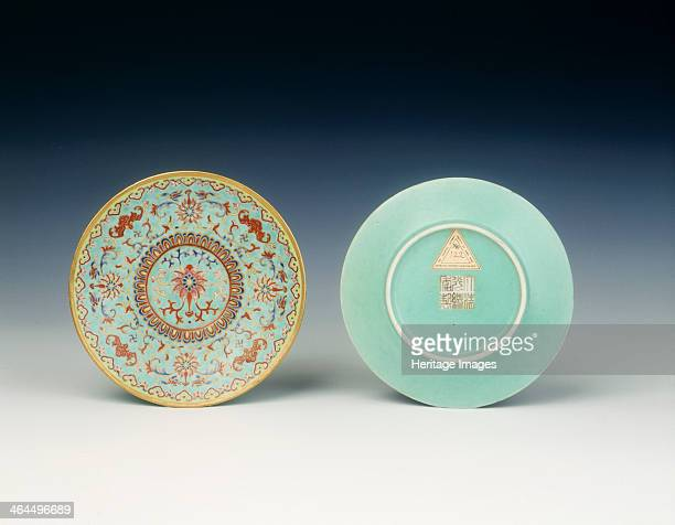 Pair of porcelain saucers imitating cloisonne Qing dynasty Guangxu period China 18751908 A pair of porcelain saucers imitating cloisonne covered with...