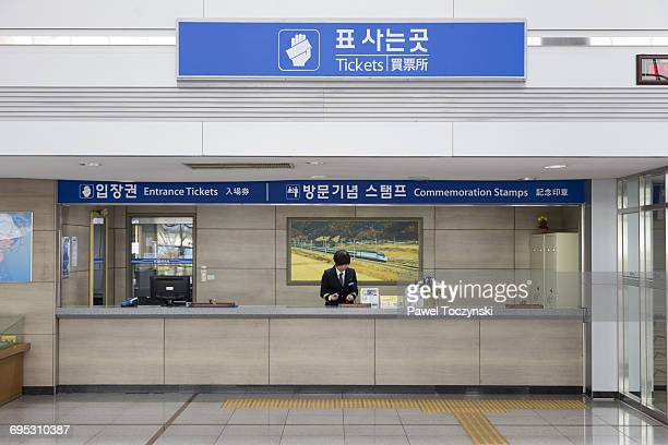 Paju-si Railway Station, waiting for reunification