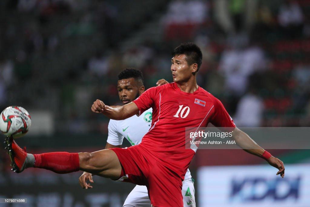 Saudi Arabia v North Korea - AFC Asian Cup Group E : News Photo