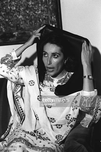 Pakistan authorities released Benazir Bhutto daughter of the late Zulfikar Ali Bhutto and herself now leader of political opposition to president Zia...