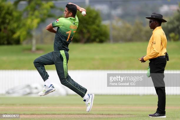 Pakistan bowler Arshad Iqbal during the ICC U19 Cricket World Cup match between Sri Lanka and Pakistan at Cobham Oval on January 19 2018 in Whangarei...