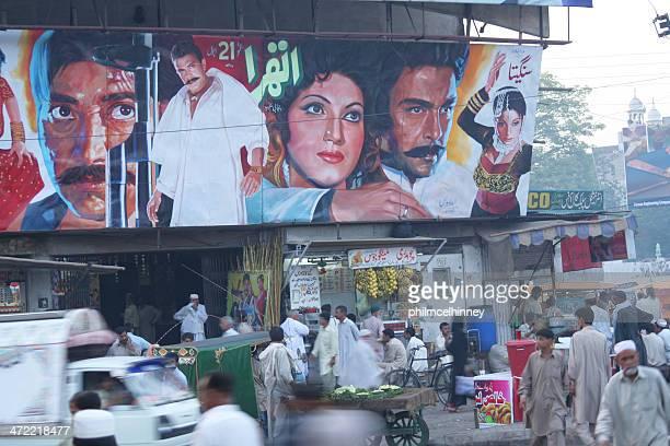 pakistan film banner - rawalpindi stock photos and pictures