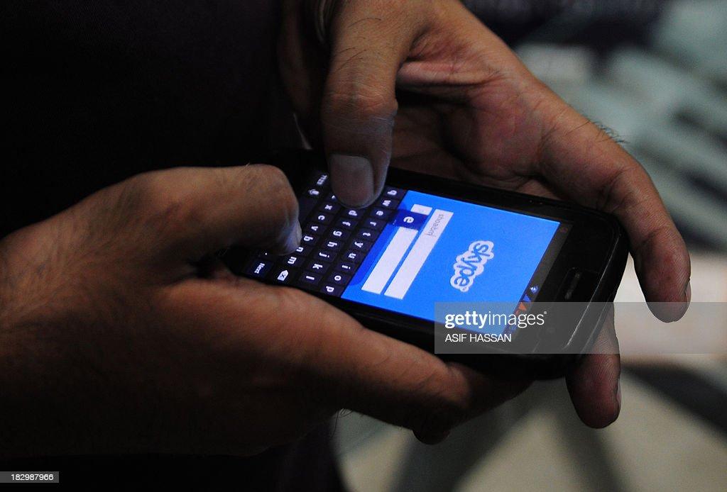 PAKISTAN-TELECOMMUNICATION-UNREST : News Photo