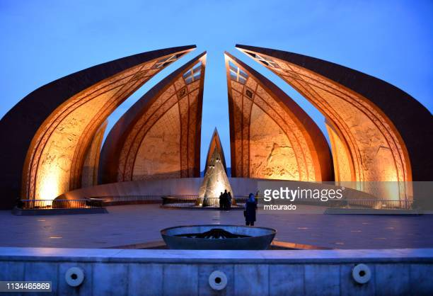 pakistan monument and its marble terrace - islamabad, pakistan - sind stock photos and pictures
