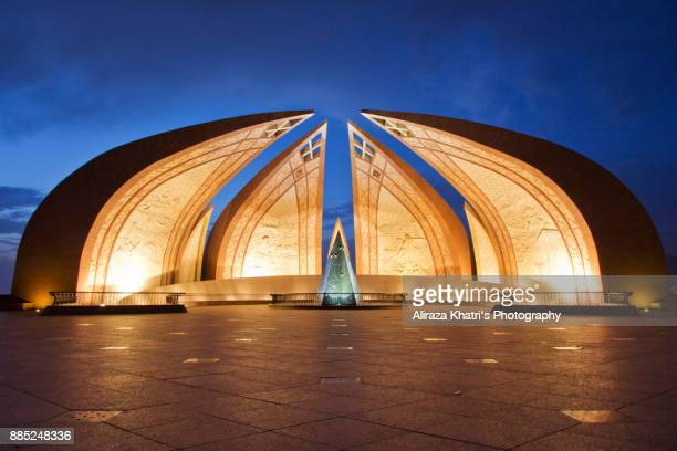 pakistan monument - islamabad - islamabad stock pictures, royalty-free photos & images