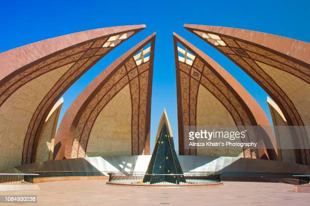 pakistan monument - islamabad stock pictures, royalty-free photos & images