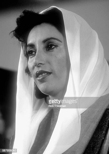 Pakistan President Benazir Bhutto at Harvard graduation where she received an honorary degree