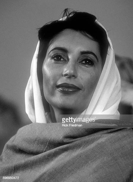 Pakistan President Benazir Bhutto at Harvard graduation where she received an honorary degree.