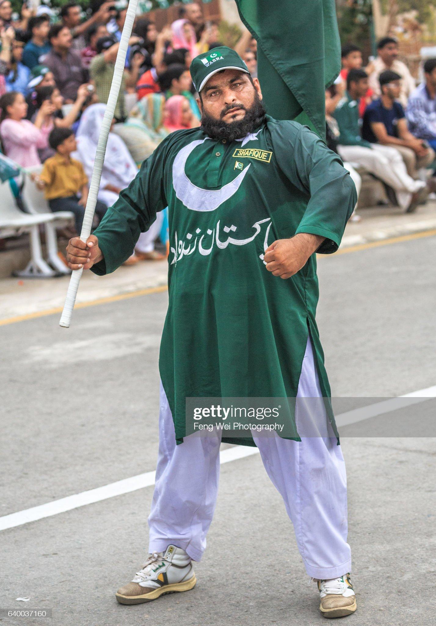 Pakistan Ranger Holding National Flag @ Wagah Border Ceremony, Punjab, Pakistan, August 2015 : Stock Photo