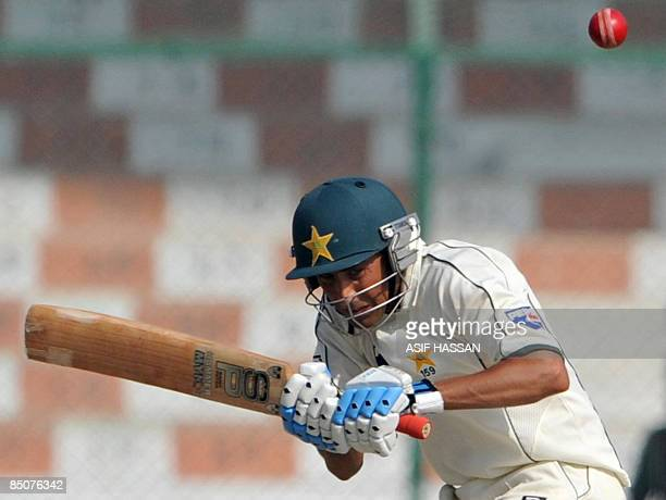 Pakistani cricketer Younus Khan ducks to avoid a bouncer during the fifth and final day of the first Test match between Pakistan and Sri Lanka at The...