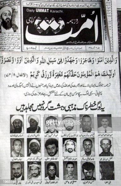 a pakistani local urdu language newspaper published an