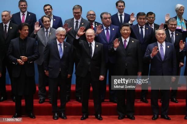 Pakistani Prime Minister Imran Khan Chili's President Sebastian Piner Russian President Vladimir Putin Chinese President Xi Jinping Kazakh Leader...