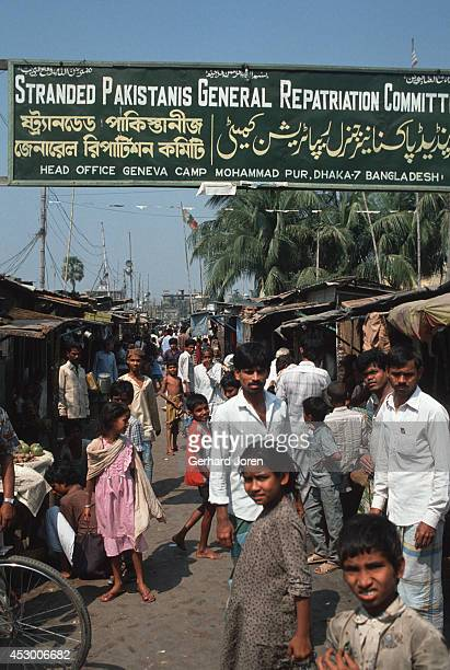 Pakistani refugees in a camp in Dhaka.