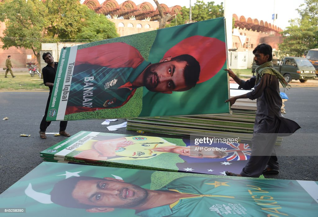 CRICKET-PAK-WORLDXI : News Photo
