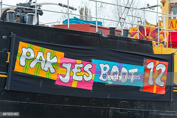 pakjesboot 12 or the steamboat of sinterklaas - vintage steamship stock photos and pictures