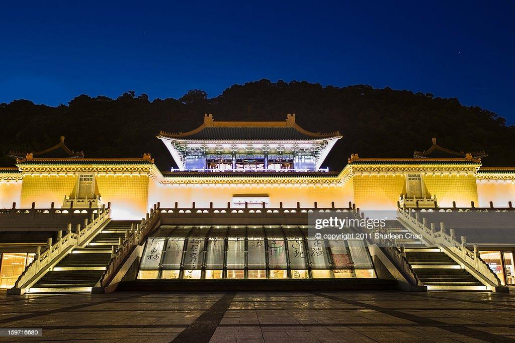 Palace Museum at night : Stock Photo