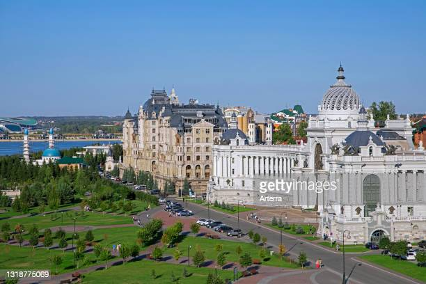 Palace of agriculture / Agricultural Palace / House of Agriculture, houses the Ministry of Agriculture in the city Kazan, Tatarstan, Russia.