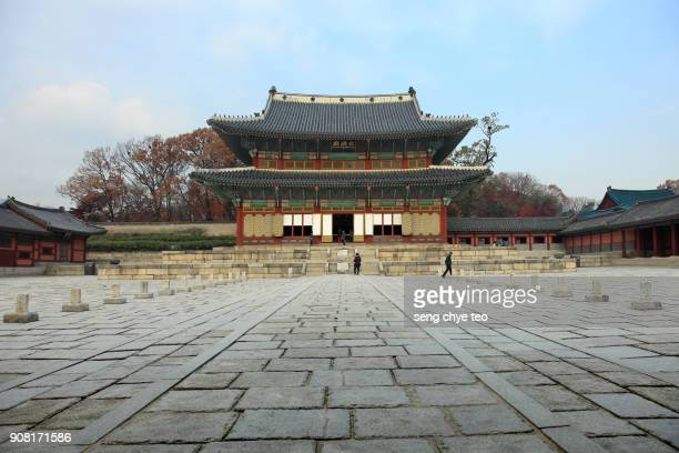 Palace of Changdeokgung