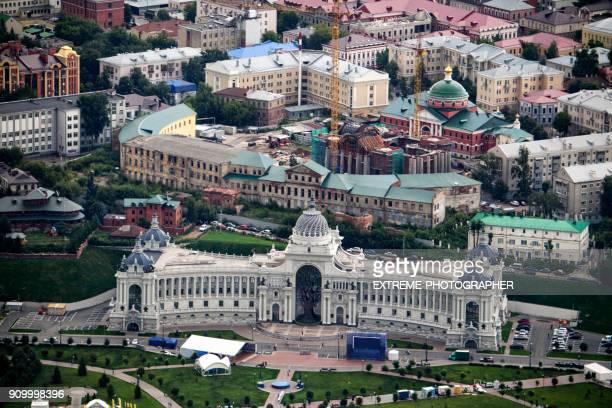Palace of Farmers in Kazan