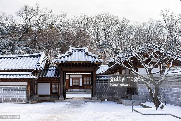 Palace of Korea. Heritage of Korea. Gyeongbokgung Palace, Seoul, South Korea.