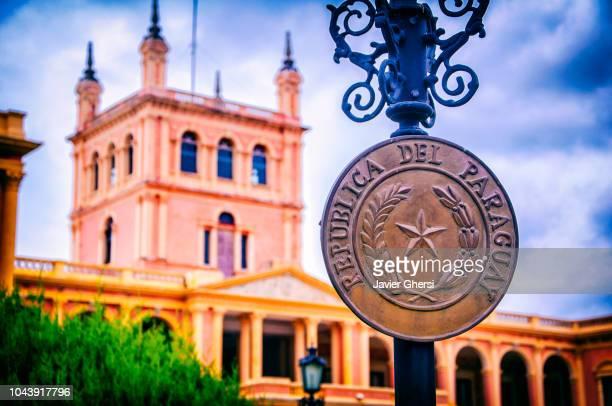 palacio de los lópez (government palace), asunción, paraguay. - paraguay stock pictures, royalty-free photos & images