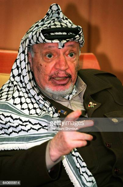 Palestine President Yasser Arafat speaks during a press conference on departure at Haneda International Airport on August 18, 2000 in Tokyo, Japan.