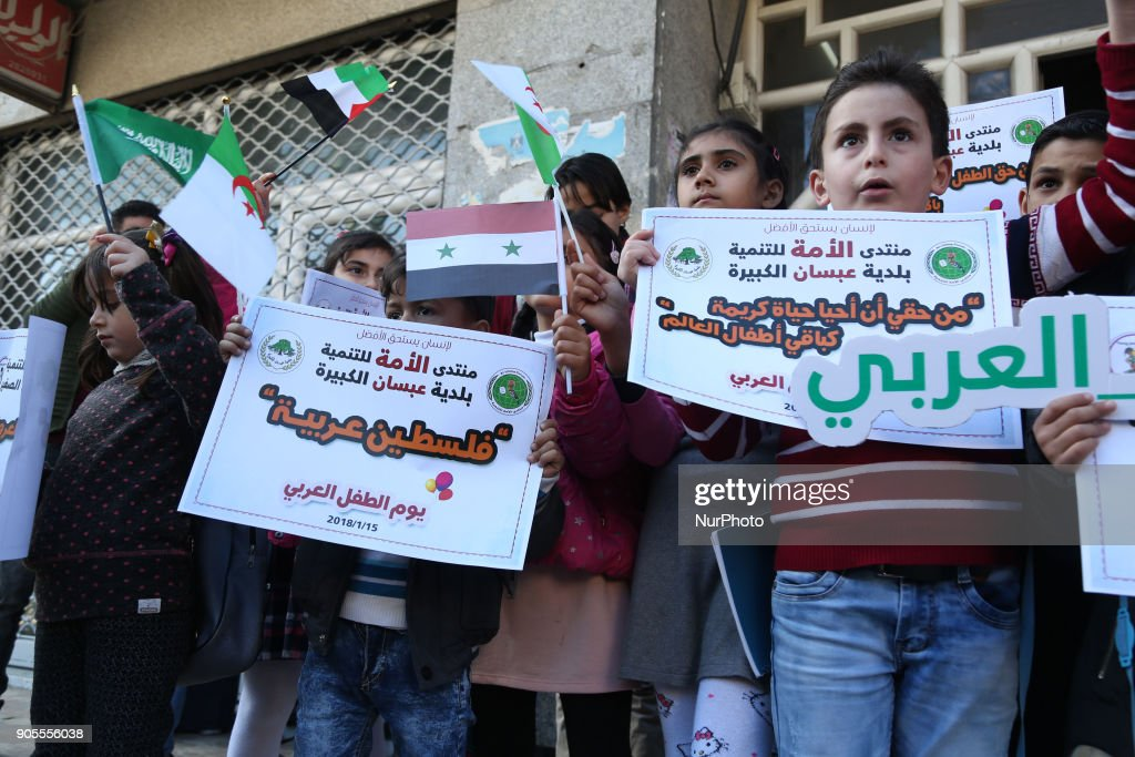 Arab Children 's Day in Gaza