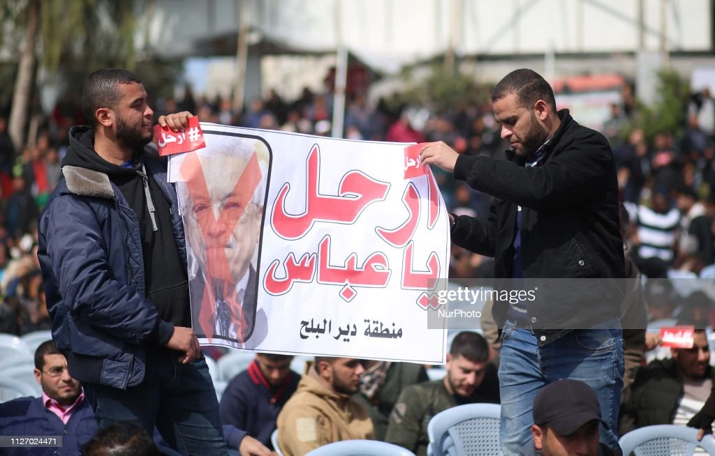 Palestinian Protest Demanding To President Mahmoud Abbas To Step Down. : News Photo