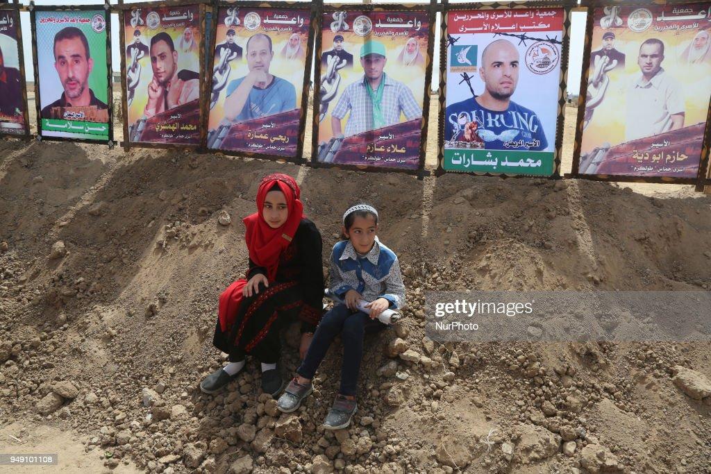 Protest In Gaza City