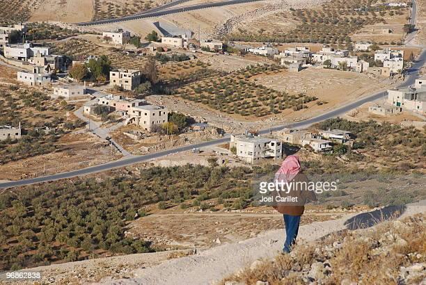 West Bank Village