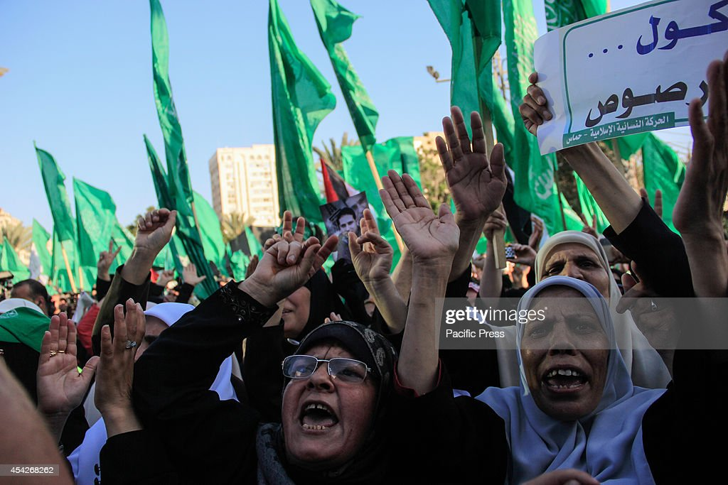 Palestinian masses congregated in rallies organized by the Hamas movement in celebration of the conclusion of the cease-fire agreement between the Palestinians and the Israelis in Gaza.